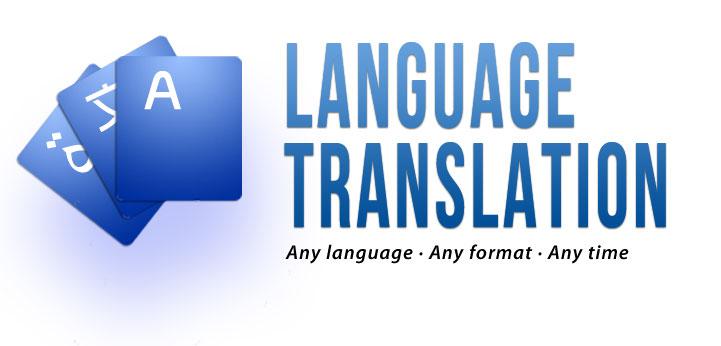 language translation - English To Swedish Translation